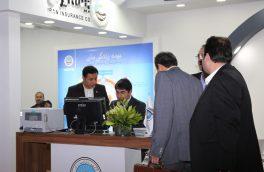 خدماتی متمایز از بیمه ایران درنمایشگاه فاینکس