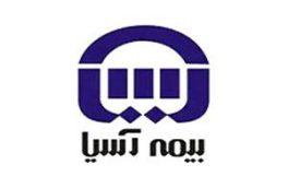 آذربایجان شرقی_اقتصاد ناب ،مراسم کلنگ زنی ساخت دومین مدرسه شهدای بیمه آسیا