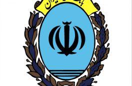 حمایت ۳۱هزار میلیارد ریالی بانک ملی ایران از بنگاه های کوچک و متوسط