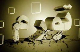 جهانگیری با خروج از دولت، آینده خود را خراب میکند