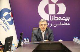 قائم مقام مدیرعامل بیمه دانا منصوب شد