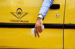 تصویبنامه هیات وزیران درخصوص اصلاح آیین نامه اجرایی انتقال تخفیفات ثالث ابلاغ شد