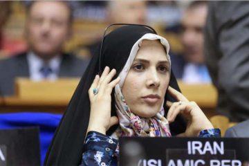 حضور هیات ایرانی به ریاست نماینده زن در اجلاس IPU