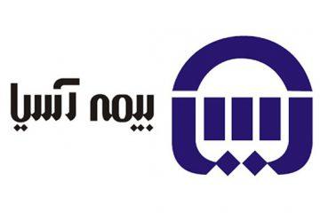 برگزاری مجمع بیمه آسیا در آذر ماه