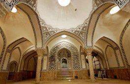 یک حمام تاریخی درتکیه معاون الملک کرمانشاه کشف شد