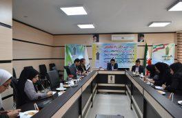 برپایی چهارمین نمایشگاه کارآفرینی دانشگاه علمی کاربردی کرمانشاه