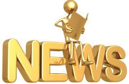 اسامی ۲۵ مدیر بازنشسته وزارت کار منتشر شد