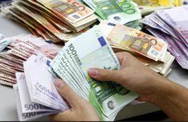 قیمت خرید دلار امروز در شعب ارزی بانکها ۱۱ هزار و ۱۴۸ تومان تعیین شد.