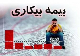 تهران رکوددار بیشترین مقرری بگیر بیمه بیکاری