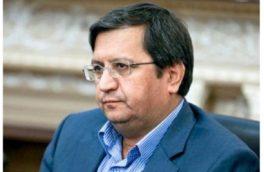 همتی: بانک مرکزی نیازهای ارزی را با قدرت تأمین میکند