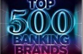 کدام بانک از سوی بَنکِر به عنوان برترین بانک ایرانی برگزیده شد؟