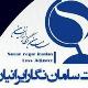 تندیس زرین کارآفرینان مسئولیت پذیر به شرکت سامان نگار ایرانیان رسید