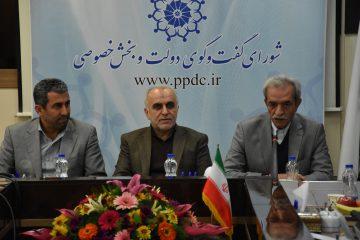 تشکیل کمیتهای برای اصلاح بخشنامه رفع تعهد ارزی