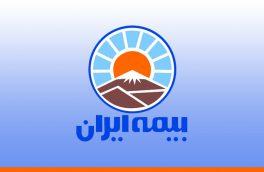 بازدید دو معاون مدیرعامل بیمه ایران از نحوه کارشناسی و پرداخت خسارات در پلدختر