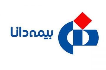 رشد ۴۱ درصدی شعب بیمه دانا در مشهد