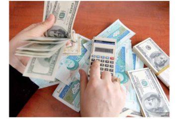 کاهش بدهی دولت به بانک مرکزی