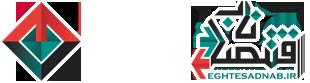 آخرین اطلاع رسانی رئیس ستاد فرمان امام از وضعیت پرداخت خسارت منازل مسکونی استان لرستان