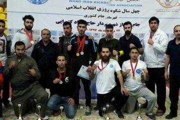 نتایج مسابقات کشوری جام سردارشهیدبهزادکتیرایی به میزبانی استان کرمان