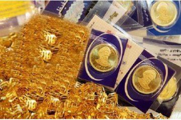 چرایی نوسانات اخیر قیمت سکه و طلا