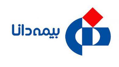 عکس از رشد ۴۱ درصدی شعب بیمه دانا در مشهد