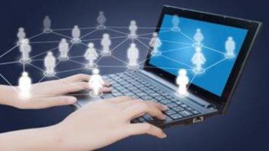 عکس از انتشار مقررات بازاریابی الکترونیکی بیمه در ایران