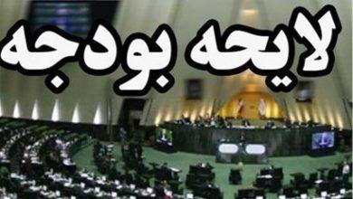 عکس از احتمال ابطال احکام دولت!