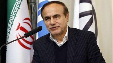 عکس از پیام رییس کل بیمه مرکزی به مناسبت چهل و هشتمین سالروز تاسیس بیمه مرکزی جمهوری اسلامی ایران