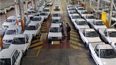 عکس از سردرگمی متقاضیان شرکت خودروسازی سایپا ادامه دارد