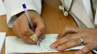 عکس از بی توجهی مجلس به تامین اعتبار لازم برای پزشک خانواده