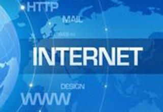 عکس از بیانیه سازمان نظام صنفی رایانهای درباره قطع اینترنت