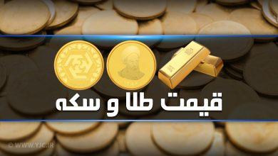 عکس از نرخ سکه و طلا در ۷ آذر / قیمت سکه ۴ میلیون و ۲۷۰ هزار تومان شد + جدول