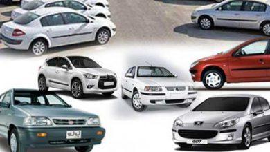عکس از خودروهای ۷۰ تا ۱۰۰ میلیون تومانی در بازار تهران کدام است؟