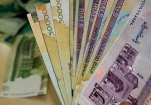 عکس از مجوز بانک مرکزی به بانک ها/ سقف برداشت از خودپردازها ۵۰۰ هزار تومان شد