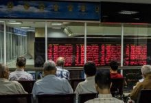 عکس از ارزش صندوقهای قابل معامله به ۷۵۲ هزار میلیارد ریال رسید