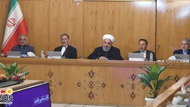عکس از بیانیه هیات دولت درباره تصمیم FATF در مورد ایران