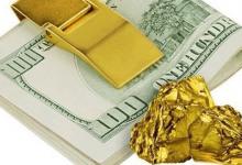 عکس از قیمت طلا، قیمت دلار، قیمت سکه و قیمت ارز امروز ۹۸/۱۲/۲۷