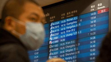 عکس از دو شرکت بیمه ای کانادایی پوشش کنسلی بلیط هواپیما به دلیل کرونا را متوقف کردند!