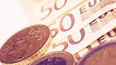 عکس از نرخ ۴۷ ارز بین بانکی در چهارم اردیبهشت ۹۹