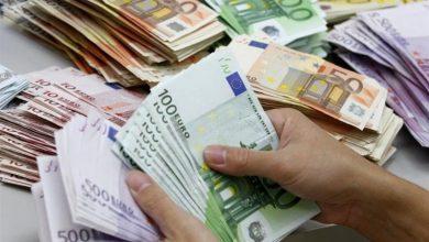 عکس از نرخ ارز بین بانکی در ۸ تیر؛ قیمت رسمی تمام ارزها ثابت ماند