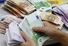 عکس از نرخ ارز بین بانکی در ۱۲ خرداد؛ قیمت یورو بالا رفت