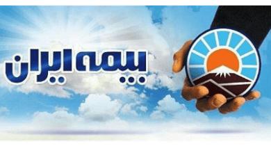 عکس از با امضای تفاهم نامه بیمه ایران با کمیسیون ملی یونسکو؛ تحول آموزشی در صنعت بیمه کشور رقم میخورد