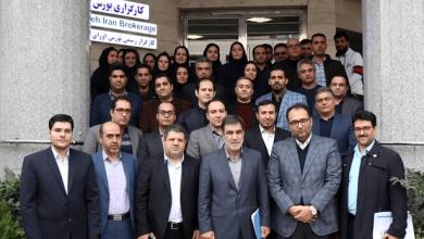 عکس از کارگزاری بورس بیمه ایران در خرداد ۹۹ به جمع ۸ کارگزار برتر بورسی راه یافت