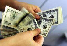 عکس از نرخ ارز بین بانکی در ۱۴ مرداد؛ قیمت رسمی ۲۲ ارز کاهش پیدا کرد