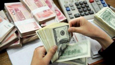 عکس از نرخ ارز بین بانکی در ۵ شهریور؛ قیمت رسمی ۲۳ ارز افزایش یافت