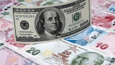 عکس از جزئیات نرخ رسمی انواع ارز امروز ۲۹مرداد۹۹