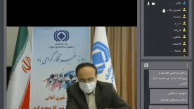 عکس از منتظر بررسی اختلاف حساب بیمه توسعه و بیمه ایران هستیم