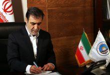 عکس از پیام مدیرعامل بیمه ایران به مناسبت روز خبرنگار