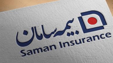 عکس از بیمه نامه «یونیت لینک» وارد سبد محصولات شرکت بیمه سامان می شود