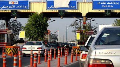 عکس از الکترونیکی شدن عوارض تمام آزادراهها تا پایان آبان ماه