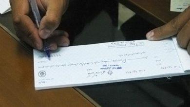 عکس از کاهش ۱۸ درصدی چکهای رمزدار وصول شده در مرداد